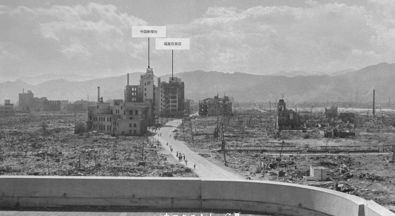Хиросима после атомной бомбардировки американцами