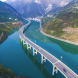 Инженерное чудо в китайской провинции