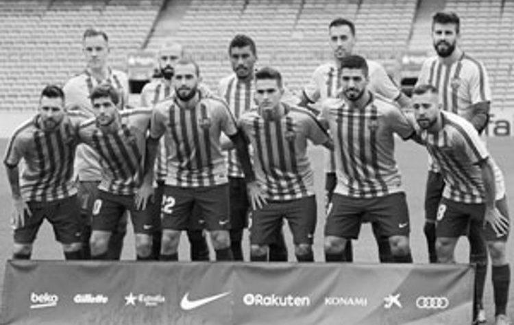 «Барселона» присоединилась к забастовке в Каталонии