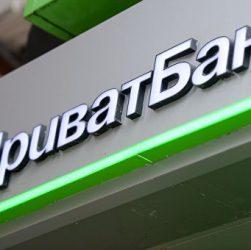 открыть валютный счет в банке