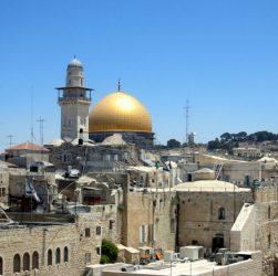 Трамп и Иерусалим