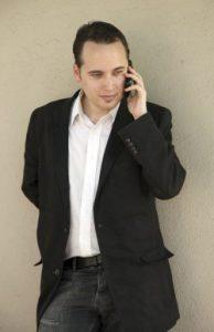 хакер Адриан Ламо (Adrian Lamo)