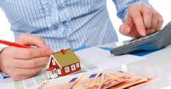 процесс продажи недвижимости