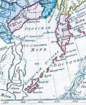 кому принадлежали в прошлом Курильские острова
