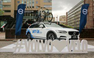 Volvo Cars поддерживает Московский Велопарад