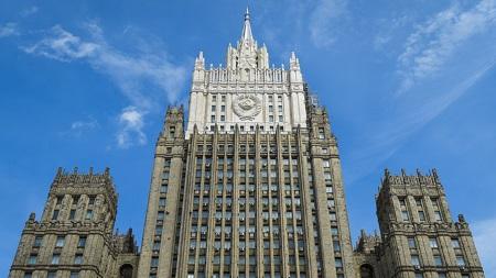 Заявление МИД РФ в ответ на санкции США