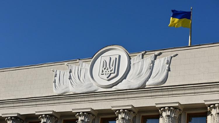 Украина выплатила России часть судебных издержек по делу о долге в $3 млрд