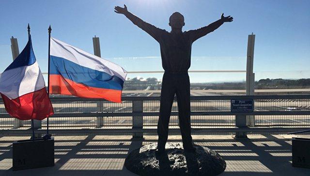 Во французском Монпелье открыли памятник Гагарину