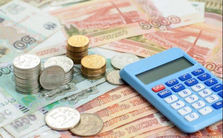 Как можно быстро подобрать кредит через интернет
