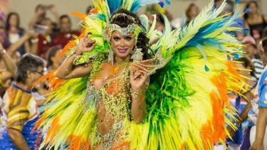 региональные танцы в Бразилии